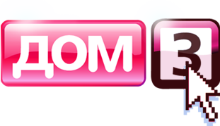 Дом 3 - бесплатная онлайн игра в браузере