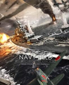 NavyField - военно-морская онлайн стратегия в браузере