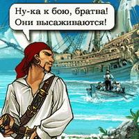 Браузерная онлайн игра Острова