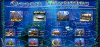 Игровые аппараты Ocean Miracles