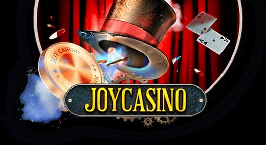 Чем привлекательна игра в JoyCasino
