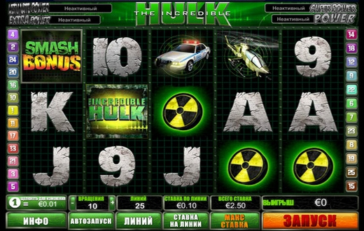 Игровой аппарат «Невероятный Халк» в казино Online Slots