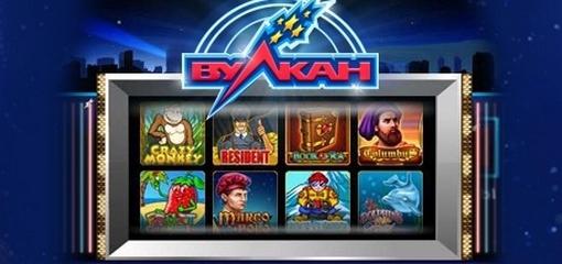 Ассортимент азартных игр в онлайн-казино Вулкан